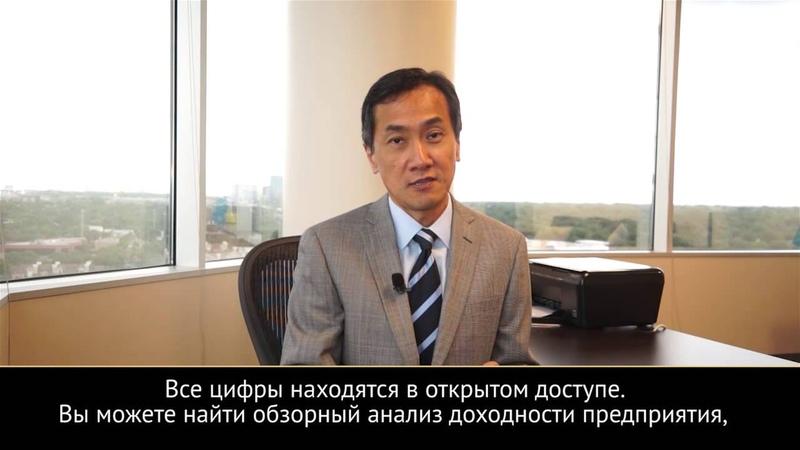 Президент NHT Global Крис Шарнг о достижениях компании