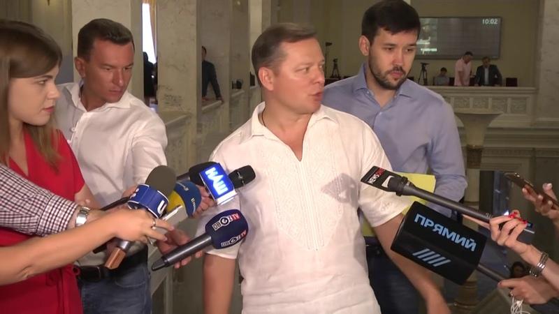 Ляшко У Зеленського немає харизми лідера щоб захищати національні інтереси України