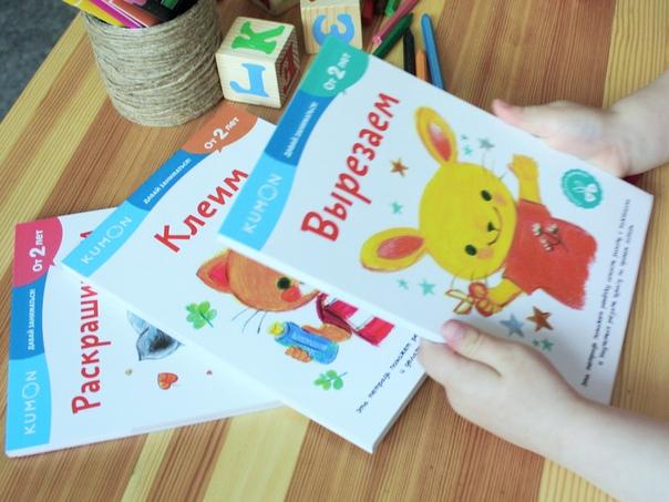 Японская методика обучения детей UMON невероятно популярна во всем мире Уже более 500 тысяч детей занимаются по знаменитым рабочим тетрадям, и в ноябре исполняется шесть лет, как UMON появился в