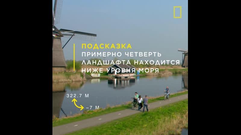 Европа с высоты птичьего полета National Geographic