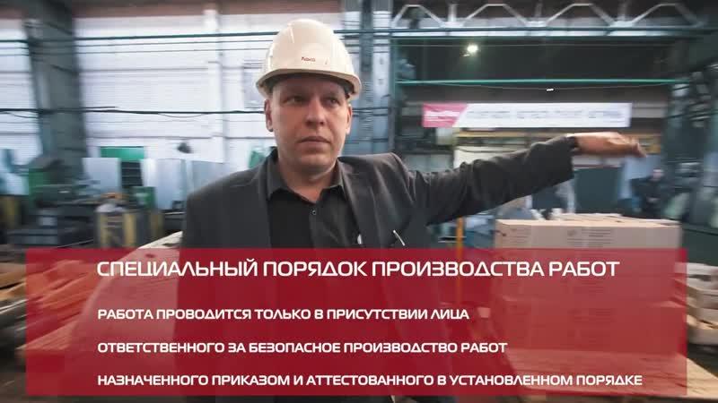 Конкурсная работа Оренбургского ЛРЗ на ВНОТ в Сочи