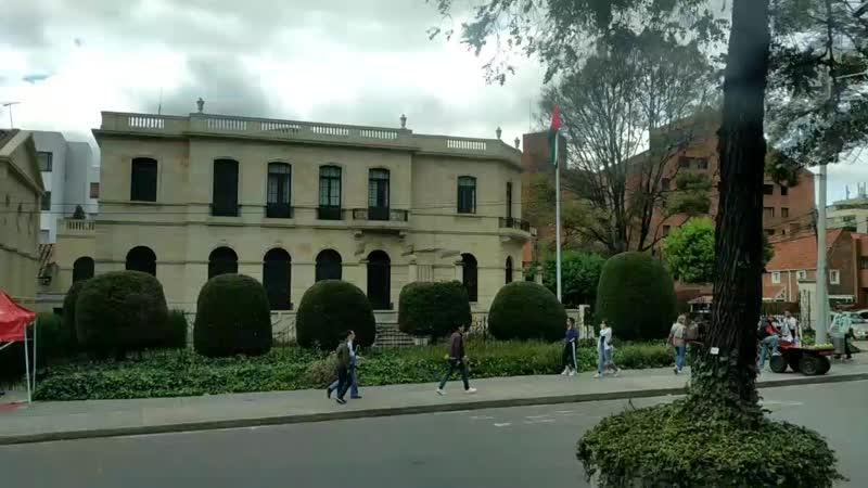 Колумбия Богота Район Усакен Часть 2