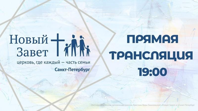 Александр Цветков Сила веры