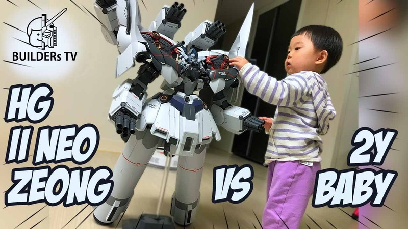 This Kit is Taller than Baby - HG II Neo Zeong Speed Build Review