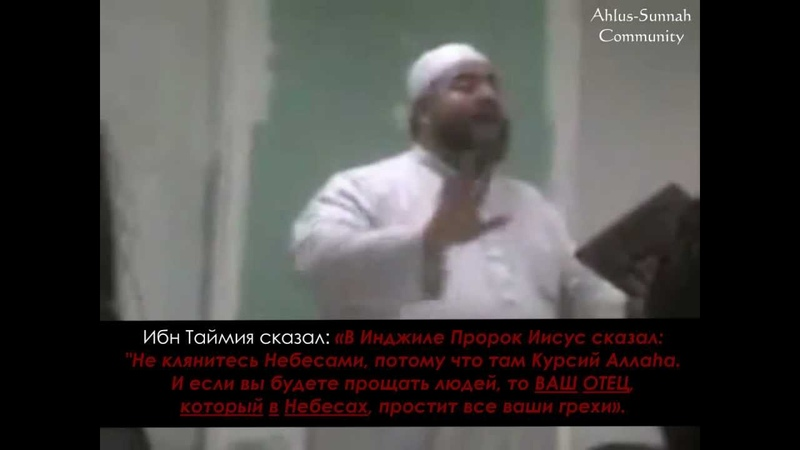 Потомок Пророка Мухаммада уничтожает ваххабитов