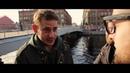 KIROV - Залечь на дно в туре