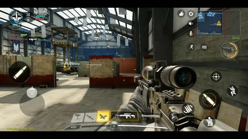 Call of Duty онлайн Аndroid