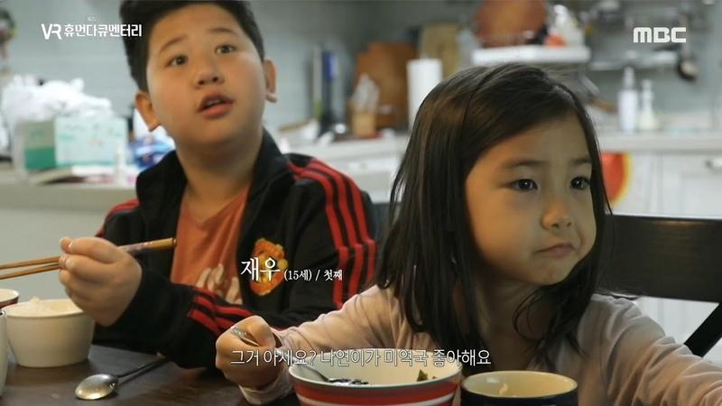 "[MBC 스페셜 너를만났다] ""나연이가 하루만 집에 온다면..."" 나연이에게 미역44397"