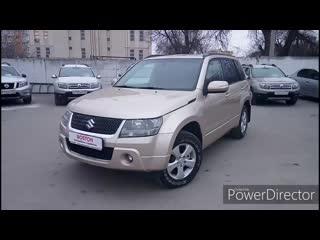 Suzuki grand vitara iii 2.0 (140hp) at 4wd 2010 обзор автосалона boston от алексея полтавченко_001.mp4