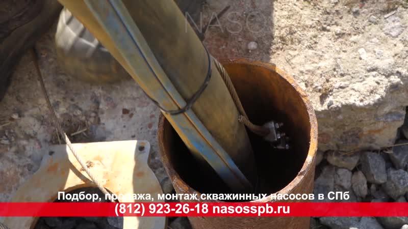Скважинный насос производительность 8 9 10 11 12 м3 в час 4 кВт PEDROLLO 4SR8 23 380 вольт для артезианских скважин