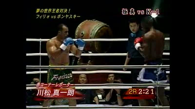 25 2004 05 30 Francisco Filho vs Remy Bonjasky Kyokushin vs K 1 2004 All Out Battle