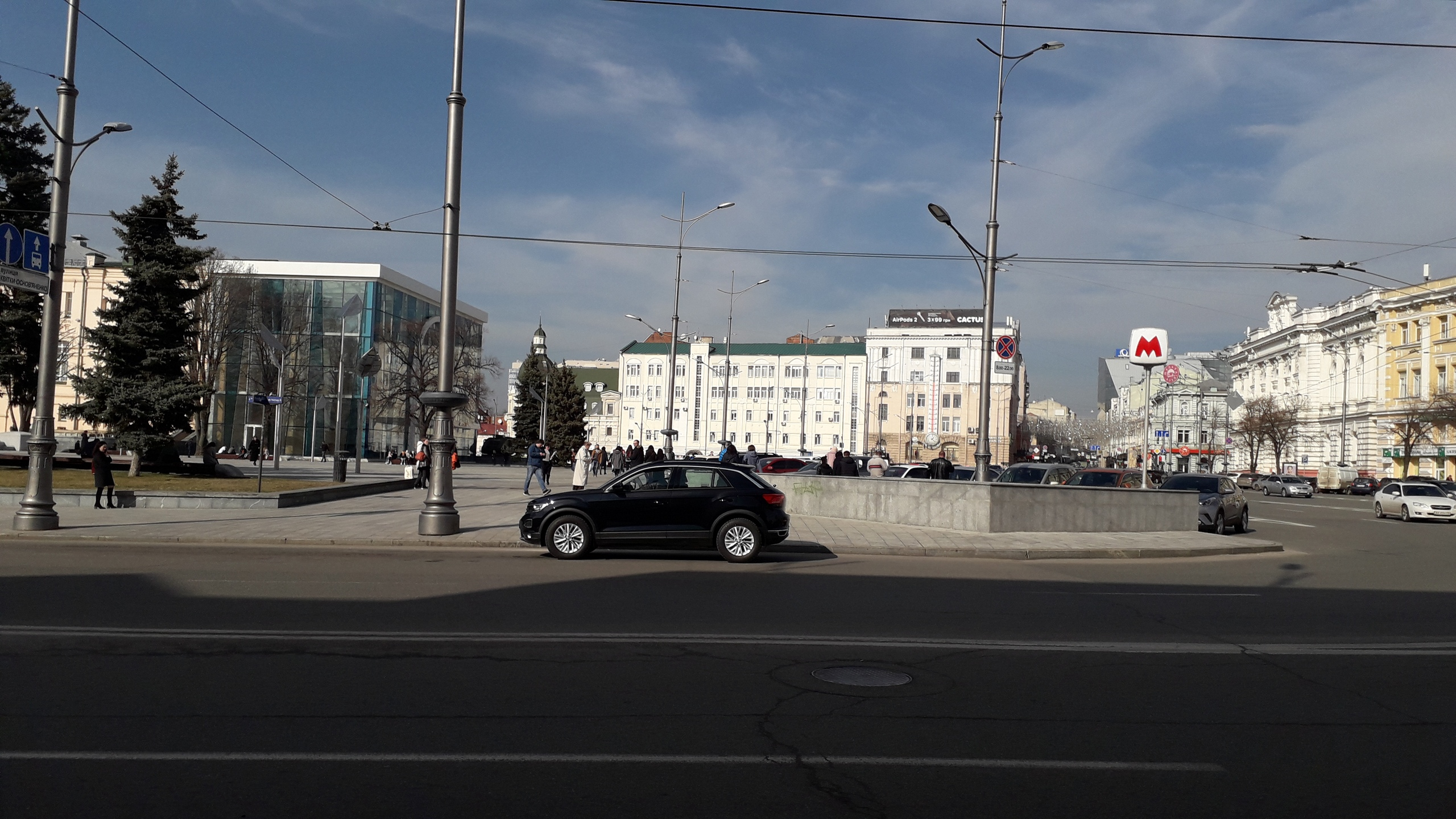 Один рабочий день адвоката ) Украина,25-35,2020,Харьков,юрист,будни