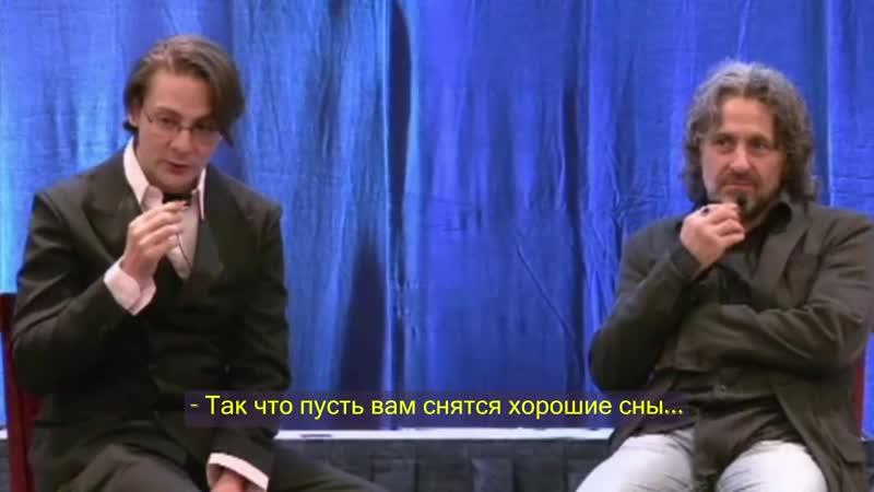 Игорь Ледоховский и Дон Спенсер - Курс профессионального эстрадного гипноза ДВД 6