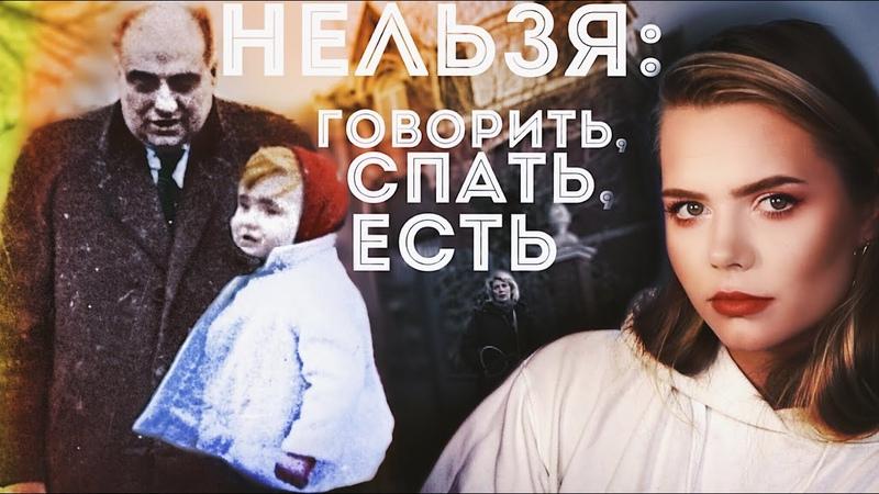 УЗНИЦА ОТЦА Мод Жульен 18 лет жила в доме тюрьме