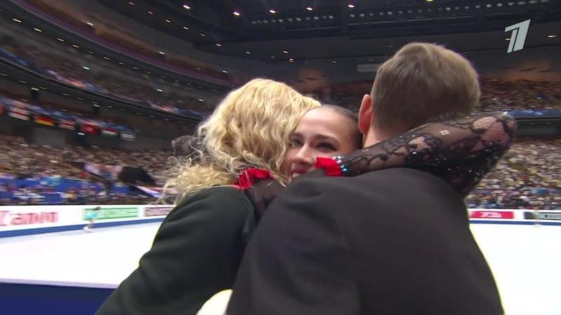 Alina Zagitova and Eteri Tutberidze = Great Victories!