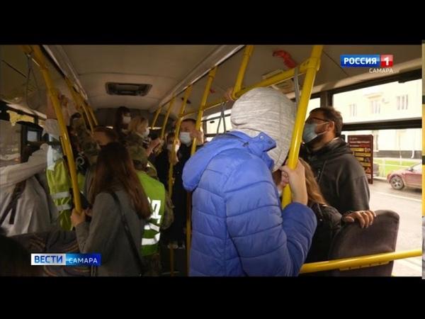 В Самаре ужесточен контроль за соблюдением масочного режима в общественном транспорте