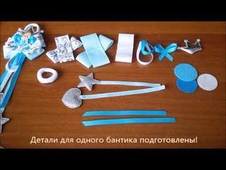 Бантики-каскадики для малышек 3 варианта с принцессами Диснея