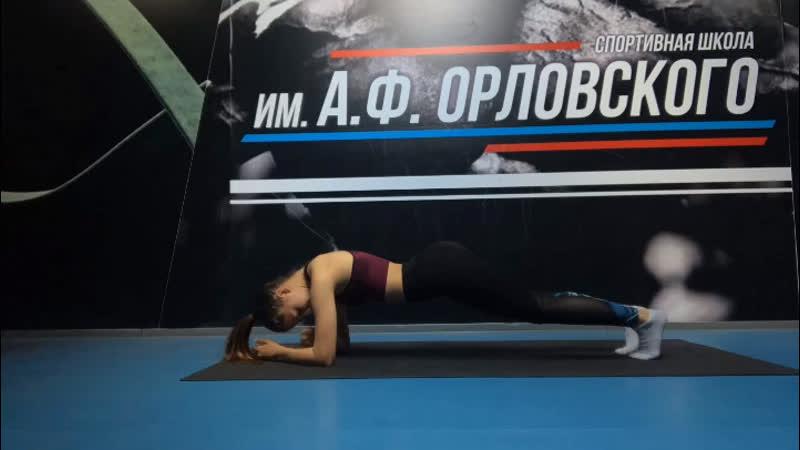 Фитнес тренер Тихомирова Марина