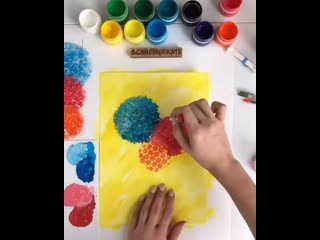 Рисуем красивую картинку
