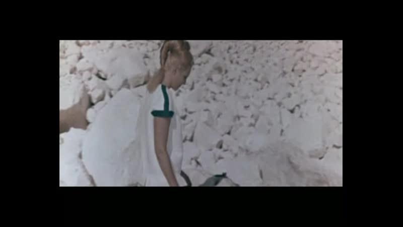 Туманность Андромеды. 1967