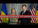 Kiev Insiders Admit To Interfering In The 2016 US Election On Hillary Clinton's Side Against Trump