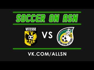 Eredevisie | Vitesse - Sittard