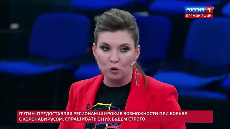 60 минут Вечерний выпуск 08 04 2020 Ток шоу HDTVRip 720p