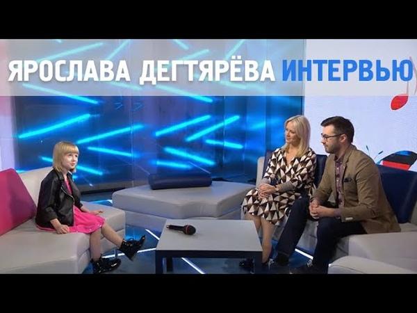 Ярослава Дегтярёва в телепередаче Календарь (ОТР, 12.10.2016)