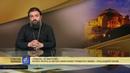 Эрдоган, не обостряй! : Почему мечеть в Святой Софии может привести к войне – отец Андрей Ткачев