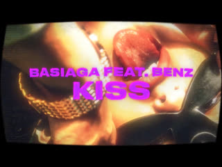 Basiaga  (Official Lyric Video)