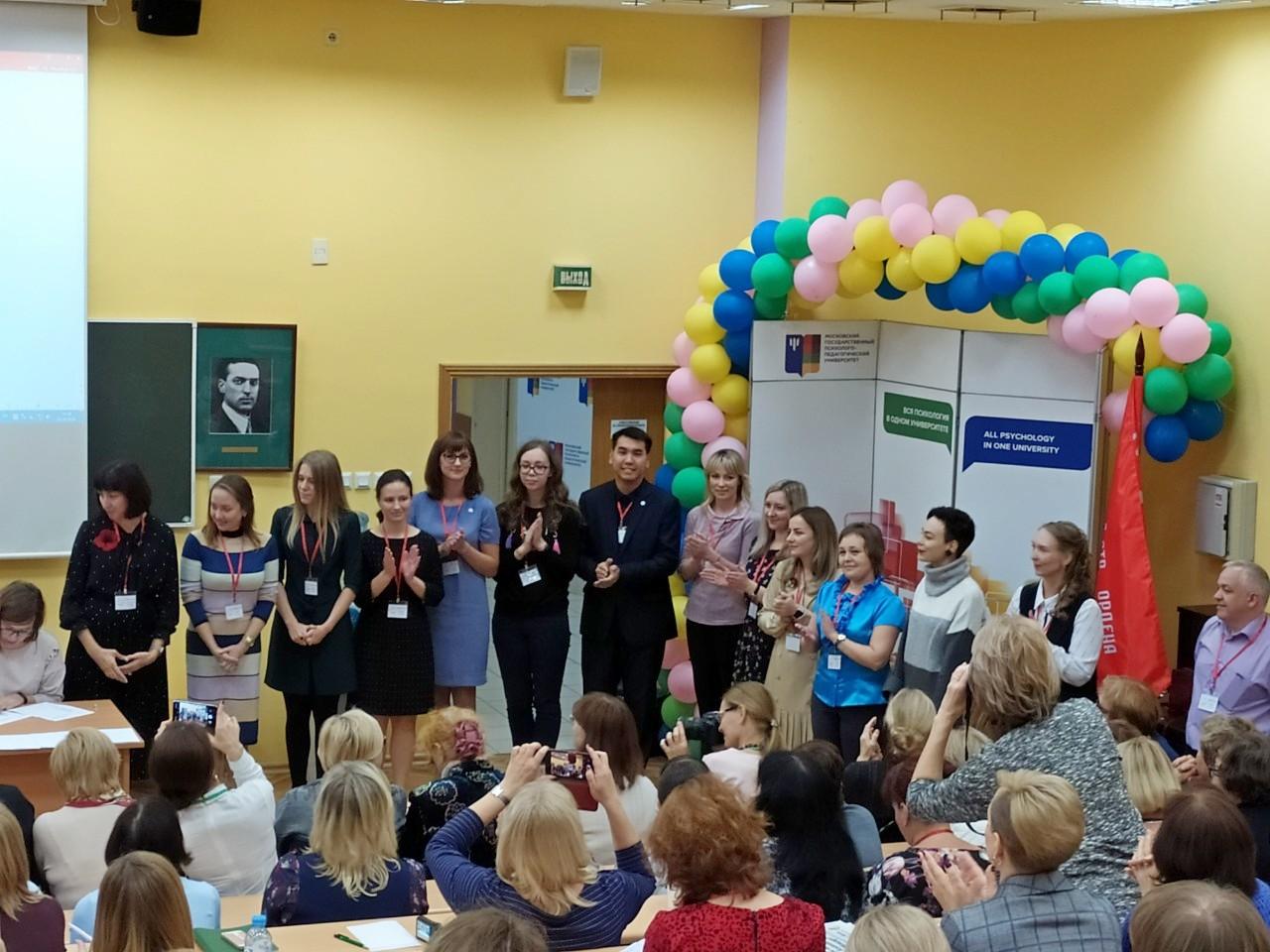 Участник из Бурятии вошёл в число 15-ти лучших педагогов-психологов России