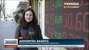 Дефіцитний долар: чому в українських банках щезла іноземна готівка?