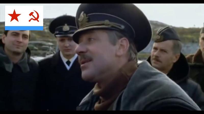 72 метра ЯНЫЧАР В Память о Андрее Краско