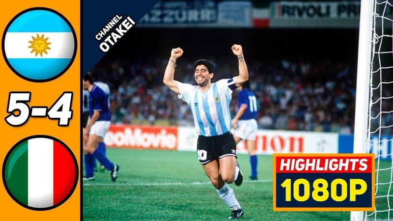 🔥 Аргентина Италия 1 1 4 3 Обзор Матча Полуфинал Чемпионата Мира 03 07 1990 HD 🔥