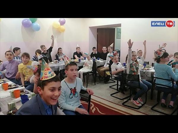 Елецкие молодогвардейцы в очередной раз подарили воспитанникам специальной школы-интерната праздник, День именинника