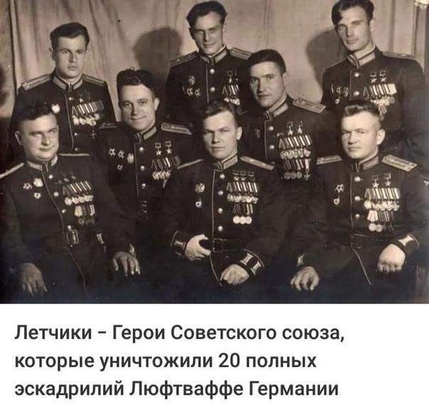 """""""Качественный уровень советских летчиков куда выше ожидаемого"""