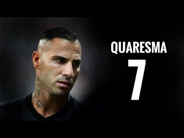 Ricardo Quaresma Skills - Sublime Showboat 2019 HD 🔥