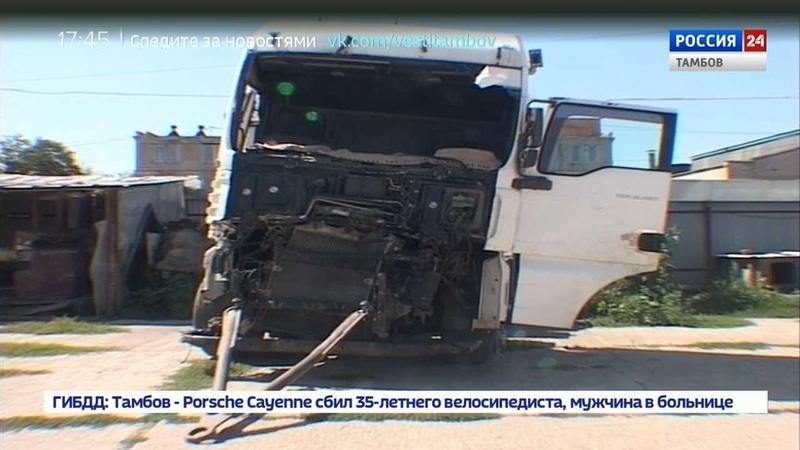 Тамбовчане спасли от голода водителя сломанной фуры Вести Тамбов