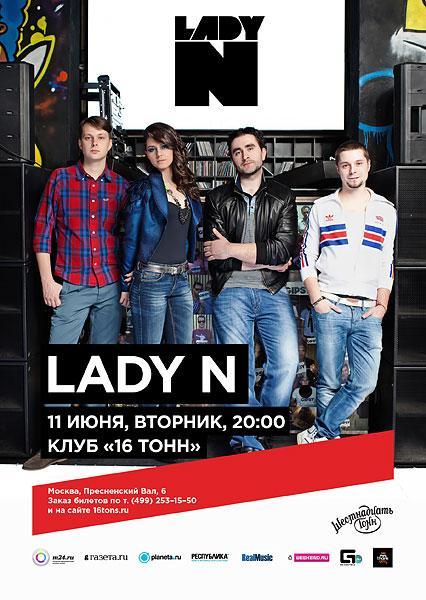 Lady N live band