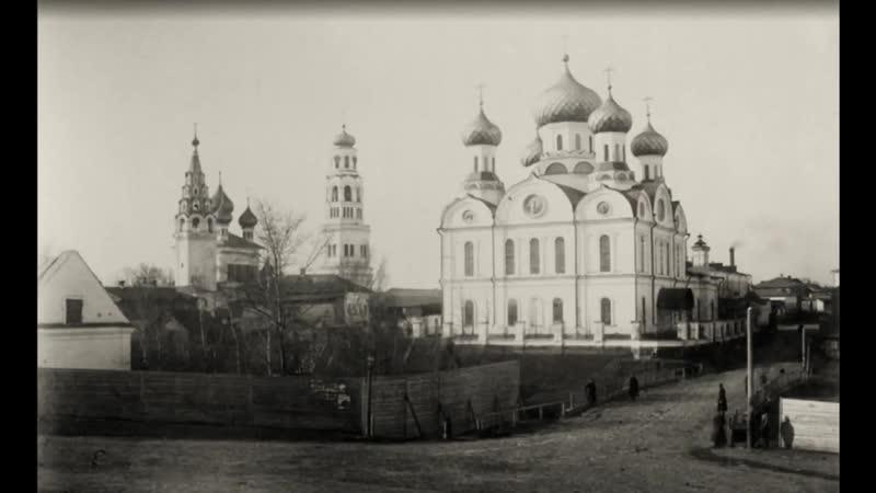 Иваново-Вознесенск Ivanovo-Voznesensk 1880-1914. © Nigel Fowler Sutton