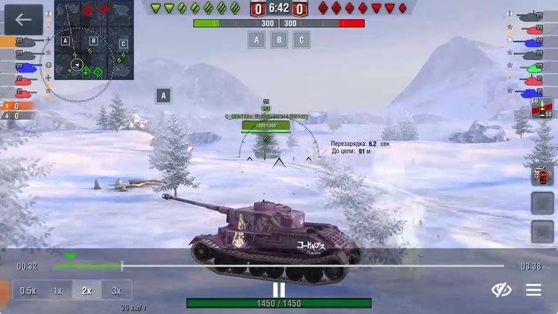 Tiger P. Контуженный наводчик.
