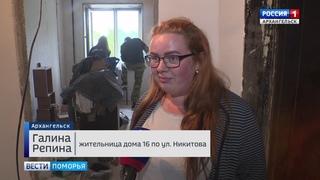 Восстановить жильё архангельским погорельцам с улицы Никитова помогают волонтёры