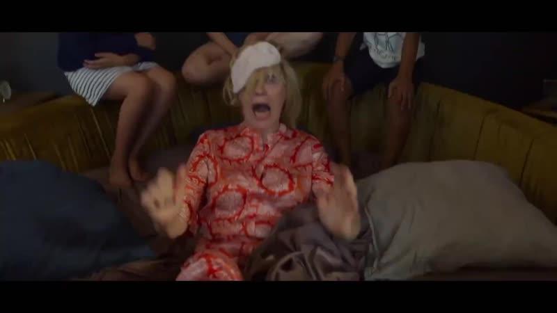 Кто твоя бабушка, чувак? (C'est quoi cette mamie?!) (2019) трейлер русский язык HD / Габриэль Жюльен-Лаферье /