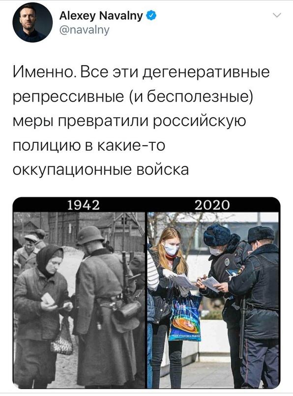 Original: https://sun9-64.userapi.com/c855124/v855124365/2329eb/vbvyk78ILRY.jpg