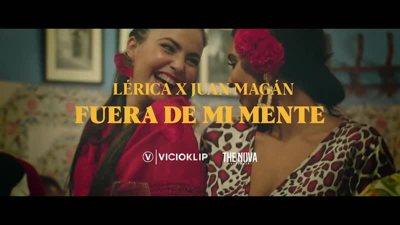 Lérica, Juan Magán - Fuera De Mi Mente