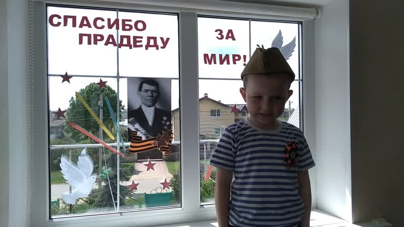 276 Ролдугин Роман МБДОУ Светлячок с Ярлуково Грязинского района