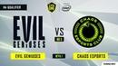 Evil Geniuses vs Chaos Esports игра 1 BO3 ESL One Los Angeles NA Qualifier