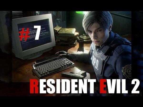 Resident Evil 2 Remake Leon Kennedy Без Хохмы Не Возможно и Без Чита Тоже