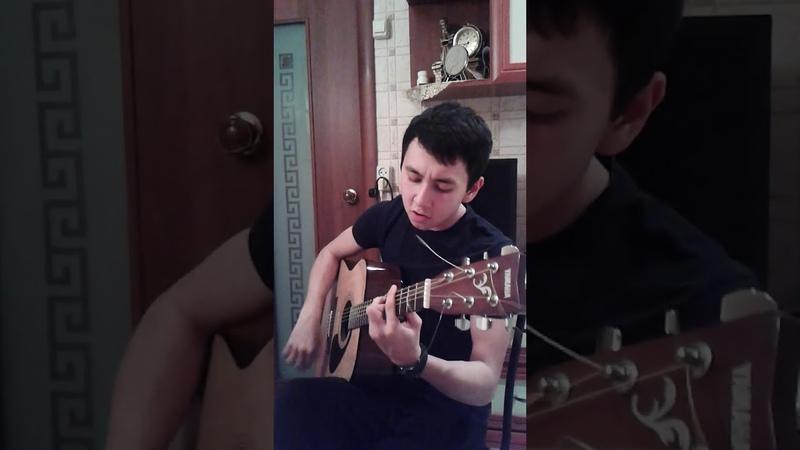 Дамир Сергазиев Сорвите розу в 16 лет Амирхан Масаев Cover