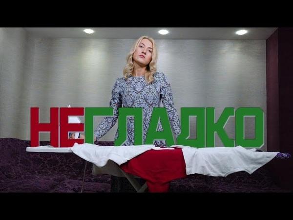 Что в других странах хорошо то для Беларуси плохо Мнение жены офицера в рубрике Негладко